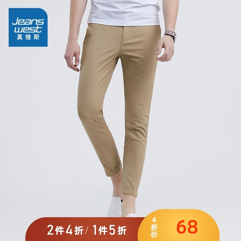 Wear 2019 Summer Wear Leisure Time Pants Male Elastic Force Self-cultivation Twill Solid Color Joker Nine Part Pants Tide