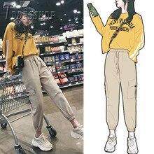 ฤดูใบไม้ผลิกางเกง INS ยอดนิยม Slim Casual Elastic เอวกางเกงหญิง