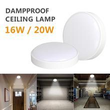 16 Вт/20 Вт светодиодный потолочный светильник IP65 водонепроницаемый ультра-тонкий холодный белый Потолочный светильник для гостиной спальни