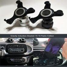 자동차 라디오 인터페이스 GPS 네비게이션 브래킷 스마트 Fortwo 453 15 19 자동차 액세서리에 대 한 휴대 전화 홀더