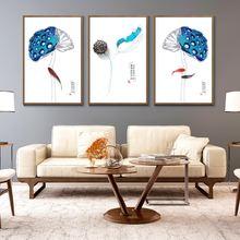 Китайский стиль синий Лотос Золотая рыбка Китайская древняя