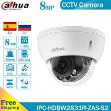 Dahua-caméra IP Starlight 8mp | Zoom 4K 5X POE, fente de carte SD, alarme Audio I/O H.265 + 40M IR IVS IK10, caméra IP d'origine