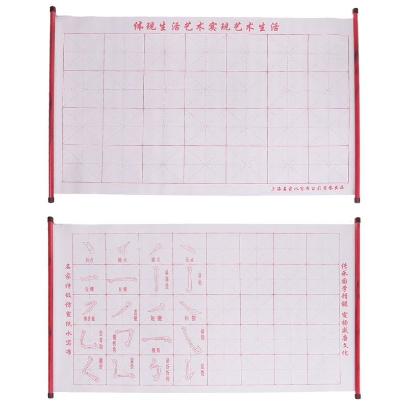 Reusable Magic Cloth Chinese Calligraphy Water Writing Painting Practice Scroll Fabric Mat Tools AXYF