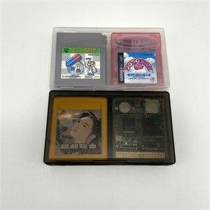 Image 2 - Коробка для хранения игр, коробка для защиты коллекции, коробка для карточных игр для Gameboy COLOR Gameboy pocket GB GBC DMG GB games