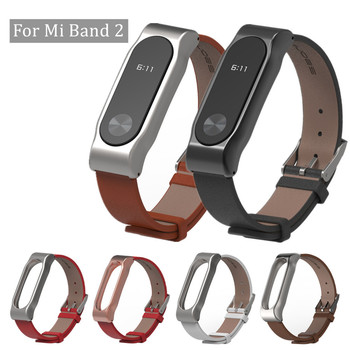 Duoteng Strap For Xiaomi Mi Band 2 PU Leather Strap with Metal Frame replaceable Band For MiBand 2 Bracelet strap For Mi Band 2