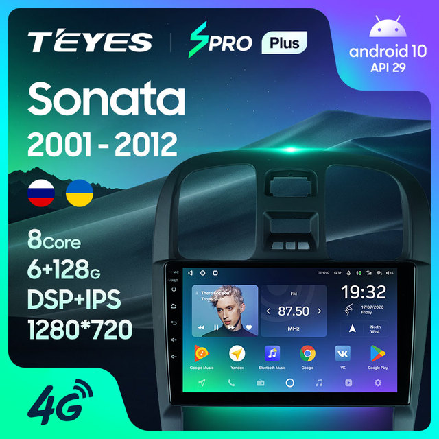 TEYES SPRO Plus Штатная магнитола For Хендай Соната EF рестайлинг For Hyundai Sonata EF рестайлинг 2001 - 2012 Android 10, до 8-ЯДЕР, 2DIN автомагнитола 2 DIN DVD GPS мультимедиа автомобиля головное устройство 1