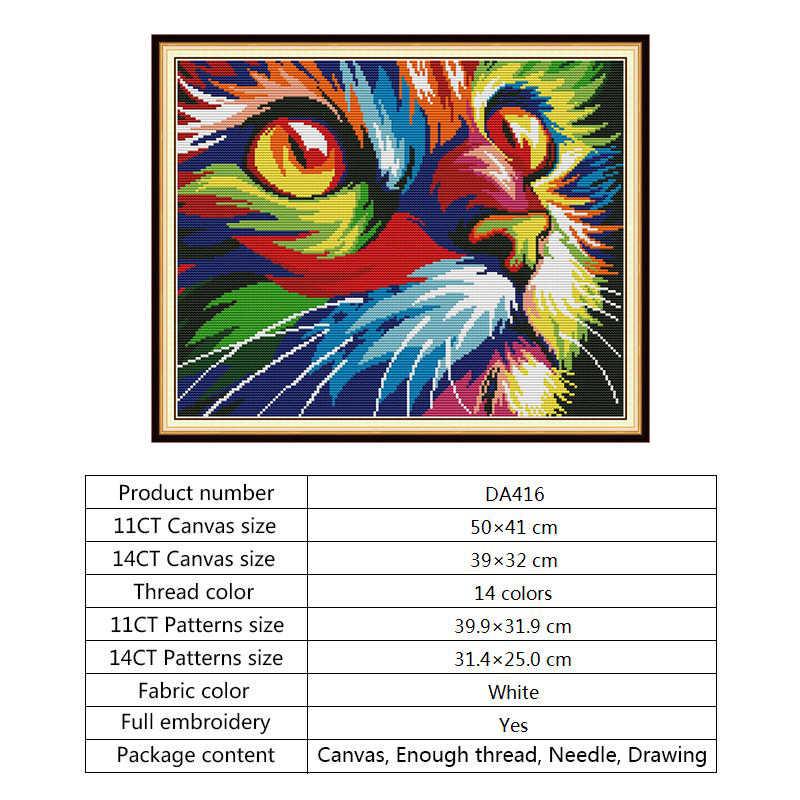 カラフルな猫クロスステッチ 14CT 11CT diy 針仕事中国クロスステッチキット dmc スレッド刺繍ハンドメイド家の装飾キット