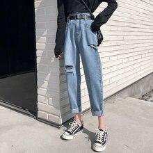 Женские джинсы mom джинсовые брюки рваные с бахромой женские