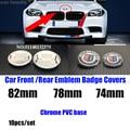 10 шт автомобильные брелки с логотипом значок 82 мм 78 мм 74 мм авто капот Задняя эмблема хвостовая часть Бахилы из ПВХ для E90 F10 F30 E91 E92 E93 F02 E63 E64
