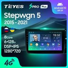 TEYES SPRO Plus For Honda Stepwgn 5 2015 - 2021 Right hand driver Car Radio Multimedia Video Player Navigation No 2din 2 din dvd