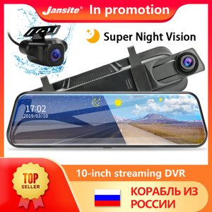 Jansite 10 inch Mirror 1080P Car DVR Stream Media Super Night Vision Touch Screen Car Camera dash cam Parking Mode recorder(China)