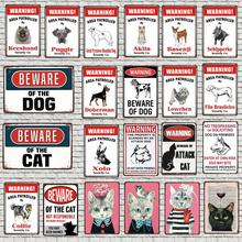 Beware Of the Dog Cute Cat Sign Shabby Chic Metal Wall Bar Art Home Restaurant Decoration Unique Gift DU-2873A