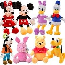 Disney Mickey Mouse Minnie Donald Duck Goofy Pluto Winnie The Pooh Piglet Lilo & Stitch Animals Stuffed Plush Toy Kids Doll Gift