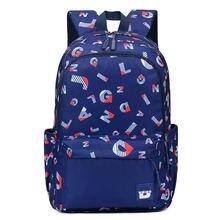 2020 детские школьные сумки для мальчиков и девочек детский