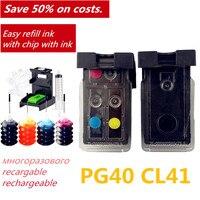 https://ae01.alicdn.com/kf/H17fd48aab9b84cd3875fa45851bb34689/11-11-ราคาเต-มตล-บหม-กสำหร-บ-Canon-PIXMA-IP1800-IP1200-IP1900-IP1600-MX300-MX310-MP160.jpg