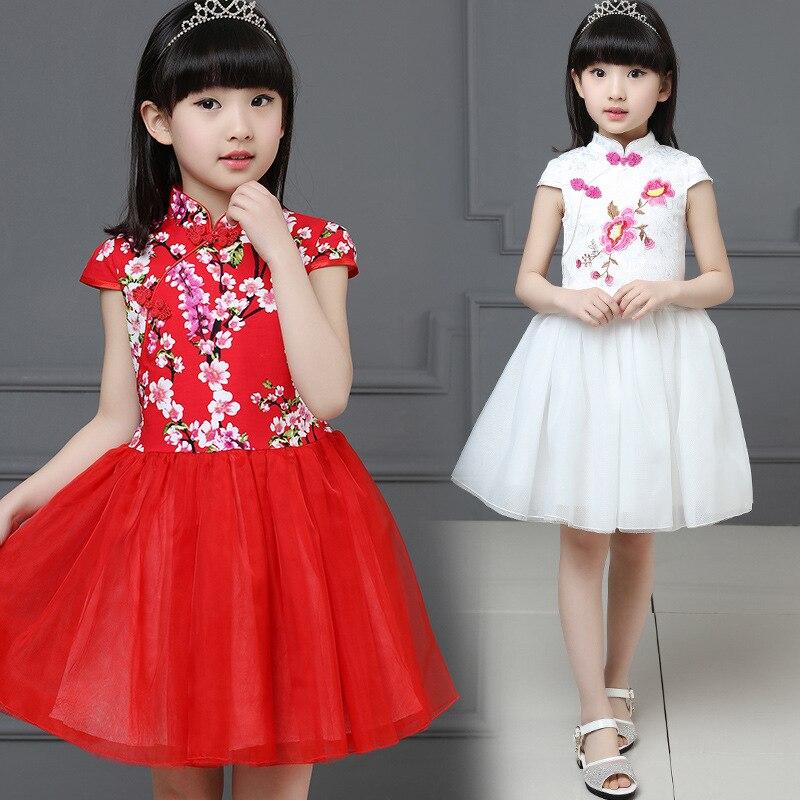 Children GIRL'S Childrenswear Cheongsam Yarn Skirt CHILDREN'S DAY Performance Big Boy Student