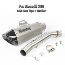 Motorcycle Exhaust System Slip On Middle Pipe Mid Link Pipe For Benelli 300 BJ300 With Exhaust Muffler DB Killer Moto Modified