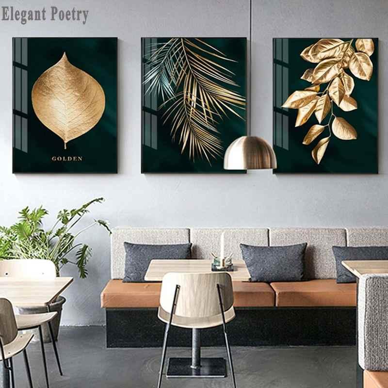 추상 황금 식물 잎 그림 벽 포스터 현대 스타일 캔버스 인쇄 그림 아트 통로 거실 독특한 장식