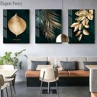 Abstracto folhas de plantas douradas imagem da parede cartaz estilo moderno pintura em tela arte do corredor sala estar decoração original|Pintura e Caligrafia| |  -