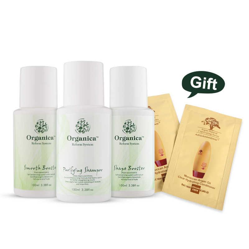 Keratyna do włosów gładka + szampon oczyszczający + wzmacniacz kształtu