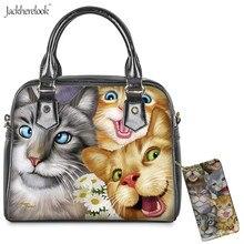 Jackherelook 2pcs Funny Cat/Dog Selfie Shoulder Bag and Wallet Leather Messenger