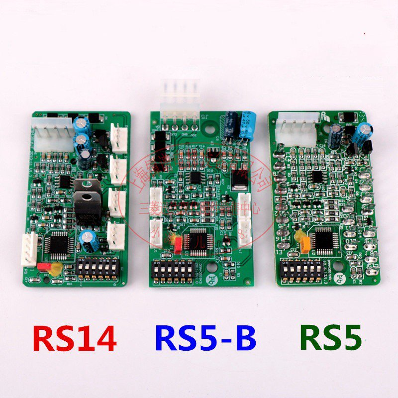 3PCS/lot Otis Elevator Part Communication Board Oma4351bks Elevator Accessories RS5 RS14 DB150