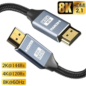 8K HDMI Cable HDMI 2.1 8K@60Hz 4K@120Hz HDMI Splitter Switch Extend Cable Dolby for PS4 HD TV DTS Audio Video Cable HDMI 2.0