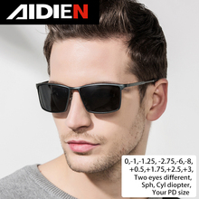 Мужские солнцезащитные очки для близорукости с диоптриями, поляризационные очки по рецепту, ретро очки с антибликовым покрытием, солнцезащитные очки для вождения, UV400, квадратный черный оттенок