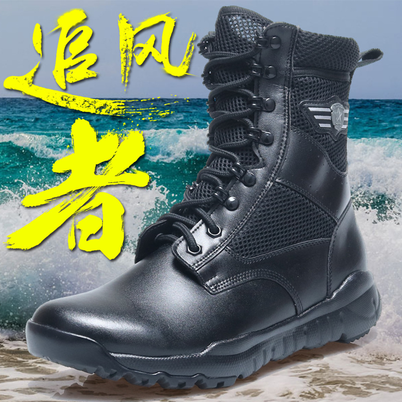 Summer Hight-top Tactical Boots Ultra-Light Breathable Mesh CQB Combat Boots Outdoor 07 Summer Mesh Special Military Warfare Tra