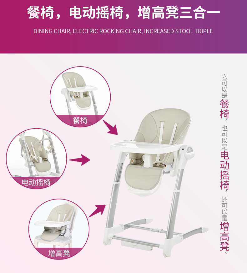 H1800b0eb24d5451bad055b8e8bac44d7q Child dining chair electric coax baby artifact baby rocking blue chair child dining chair multifunctional baby rocking chair