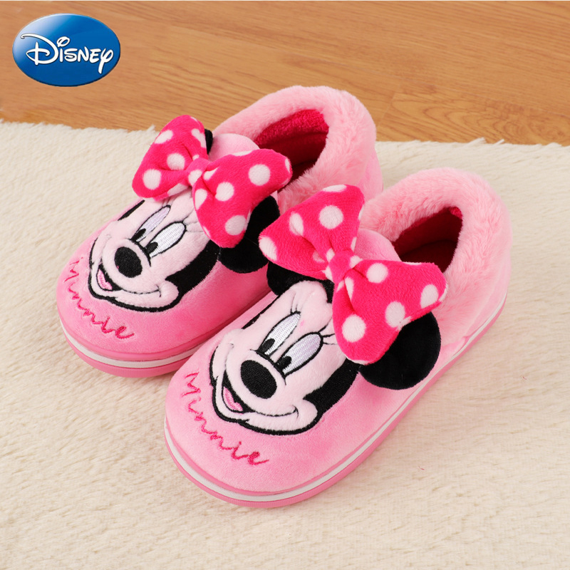 Disney Minnie Mouse Girls Bedroom Slippers Slip On Pink Kids Toddler Shoes New