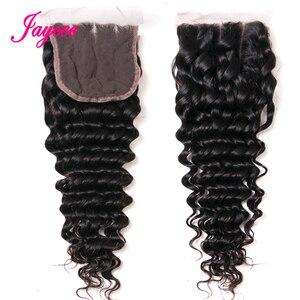Image 4 - Tissage en lot ondulé brésilien avec Closure, 4*4, Extensions de cheveux humains