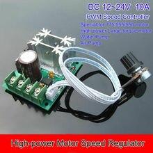 цена на DC 12V-24V 15V 18V 10A High Power PWM DC Motor Speed Controller Regulator Switch