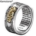 Kemstone S990 посеребренные медные буддистские сердца Sutra на удачу Регулируемые кольца Pi Xiu с сертификатом серебряные женские и мужские ювелирные...