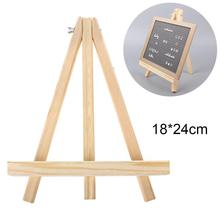Shelf Easel Frame Painting Drawing-Stand Artist-Supplies Wooden School Student Tripod-Display