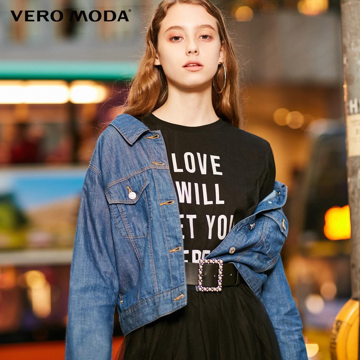 Vero Moda New Arrivals Women's Lace-up Short Denim Jacket  | 319157516