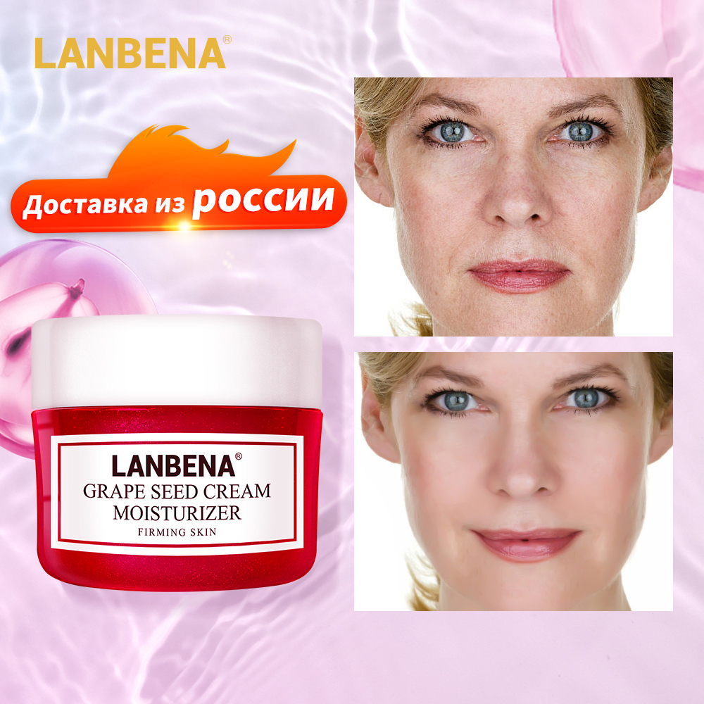 LANBENA Face Cream Grape Seed Facial Cream Lifting Firming Deeply Repairing Nourishing Protecting Revitalizing Tighten Skin Care