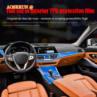 For BMW G20 2019 2020 interior TPU partner complete set of invisible transparent protective film Automotive Interior Stickers