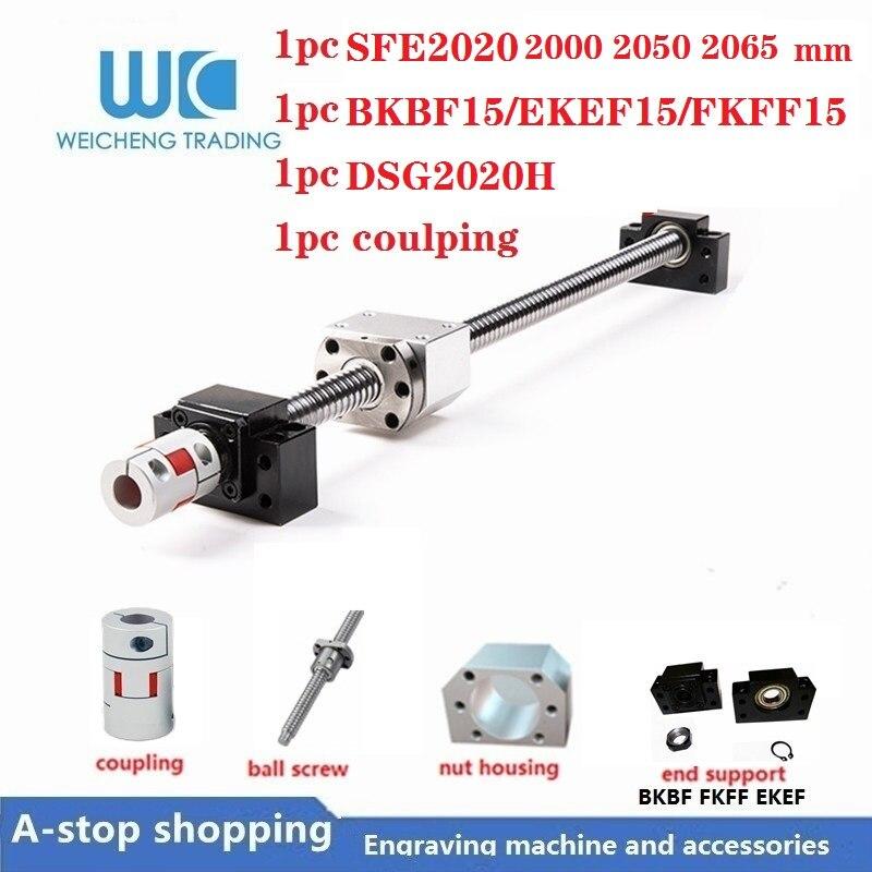 TOP. SFE 2020 Ball screw rod length 2000 2050 2065mm + DSG2020H ballnut + BKBF15 block + 8mm to 12mm coupling.