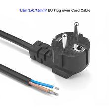 ЕС Кабель питания 1,5 м 0,75 мм2 Пигтейл перепроводной кабель Schuko CEE 7/7 шнур питания для электрических розеток светодиодный вакуумный прожектор