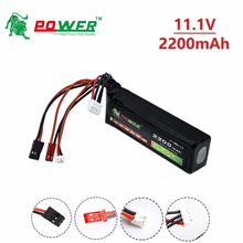 Lion Power 10Pcs 3S 2200mAh 11.1V LiPo Battery for Walkera DEVO 7 DEVO 10 DEVO12