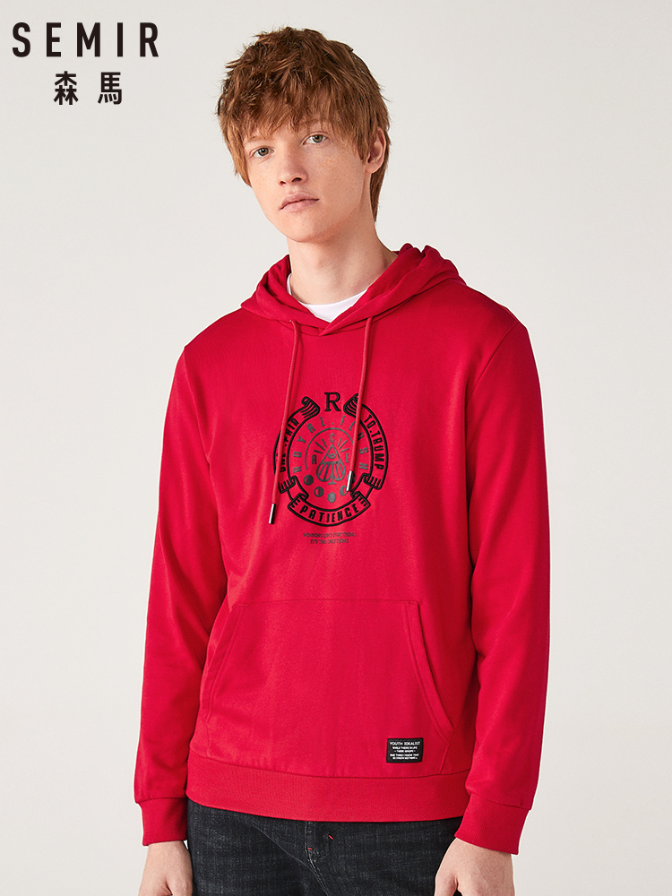 SEMIR Hoodies men 2019 winter new hooded embroidered sweatershirt trend cotton yound blood tops clothing