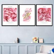 3 шт красивый цветок Холст Картина Современное украшение для