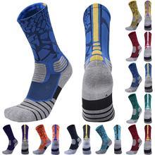 Велосипедные баскетбольные футбольные носки Мужская зимняя обувь