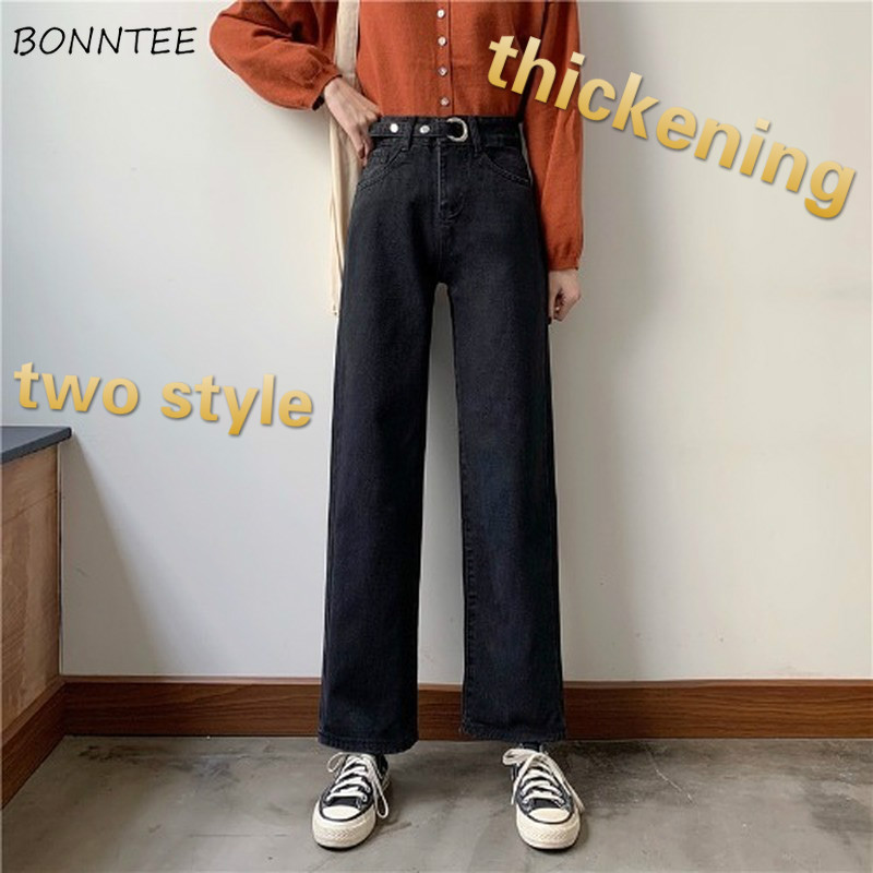 Jeans Women Wide Leg Plus Velvet Chic Fashion Straight Loose High Waist All-match Simple Womens Streetwear Leisure Trendy New BF