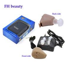 Işitme kulak yardımcısı şarj edilebilir küçük uygun ayarlanabilir Mini İşitme cihazı görünmez kalp temizle yaşlı sağır kulak bakım araçları