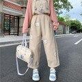 Японский Kawaii мягкие милые девушки нижнее белье с рисунком медведя, женские штаны основе Уайлд Высокая талия штаны свободного кроя с эластич...