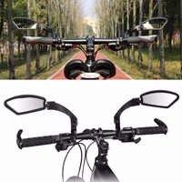 Espelho retrovisor de segurança flexível da bicicleta espelho retrovisor guiador final volta ciclo de olho ciclismo acessórios peças