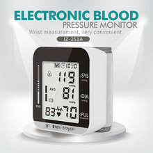 Digital automatic upper arm blood pressure monitor heart rate sphygmomanometer heart rate monitor hand-held sphygmomanometer