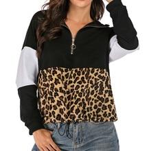 women t shirt long sleeves autumn and winter Fashion Women Long Sleeve Hooded Leopard Print Color Block Casual Sweatshirt Top dark grey hooded design long sleeves sweatshirt